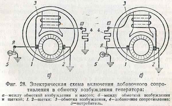 По первой электрической схеме